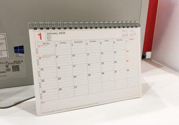 【お気に入り】2018年の卓上カレンダー