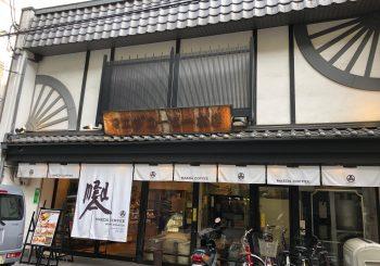 今年最後の京都