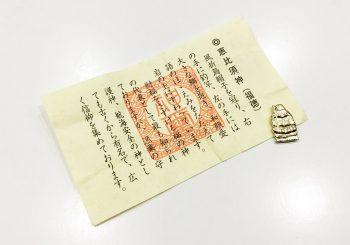 【お気に入り】金運アップ?!七福神の御守り