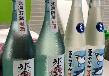日本酒って美味しい♪